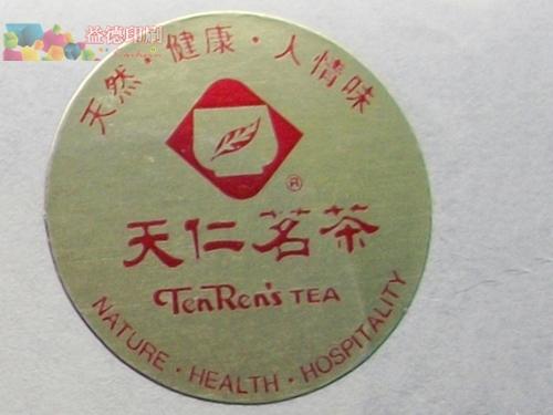 金箔商標貼紙